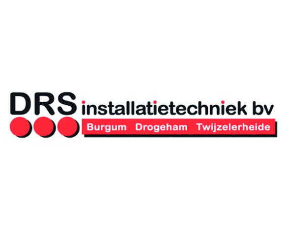 DRS installatietechniek BV
